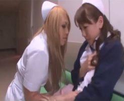 【愛撫レズ動画】夜勤病棟で美熟女の婦長に襲い掛かる黒ギャルのレズビアンナース♡